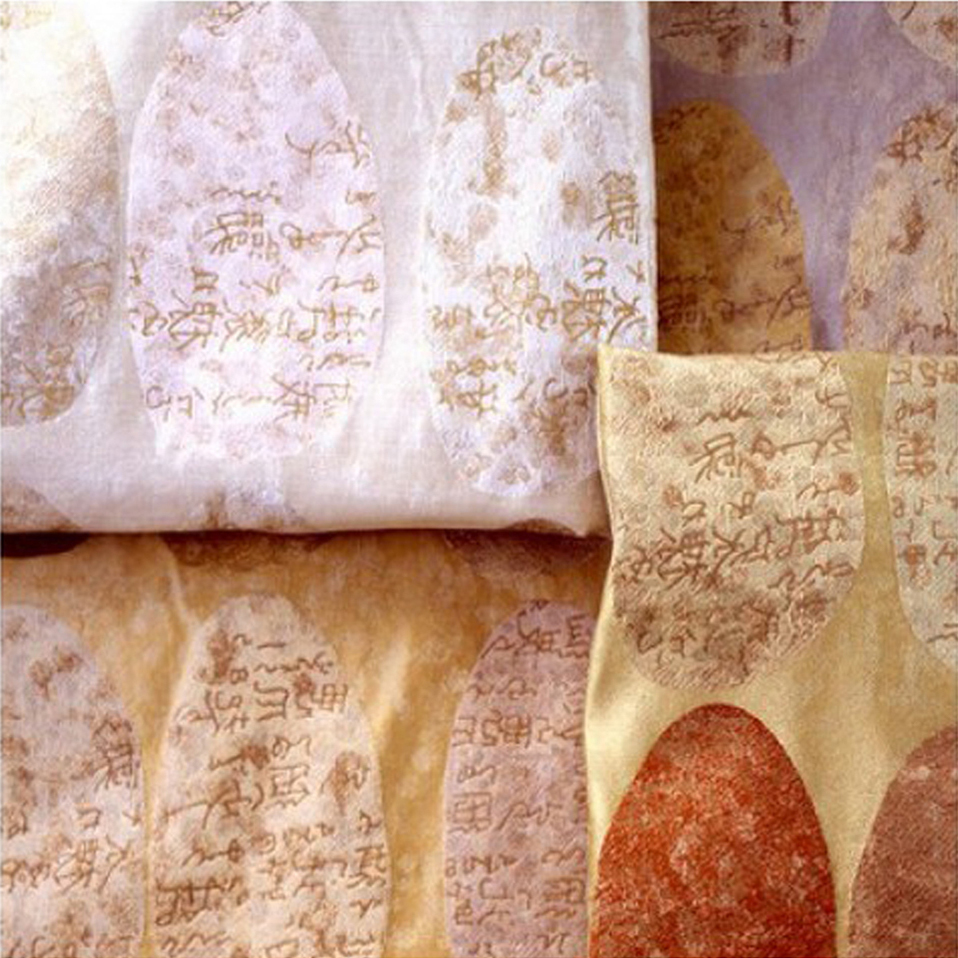 'Story Stones' fabric from Donghia shown in various colours, circa 2000 C.E. | Image courtesy of Odegard Carpets.
